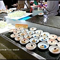欣葉日本料理3105.jpg