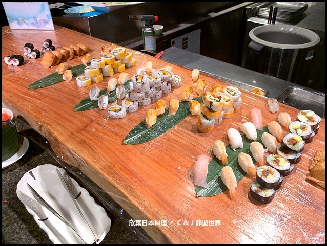 欣葉日本料理3075.jpg