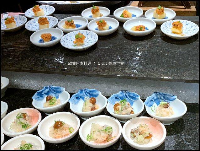 欣葉日本料理3109.jpg