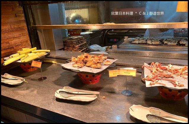 欣葉日本料理3115.jpg