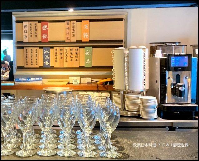 欣葉日本料理3118.jpg