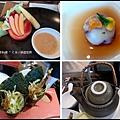 欣葉日本料理3148-素餐01.jpg