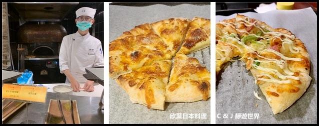 欣葉日本料理3062-m.jpg