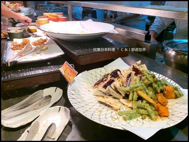 欣葉日本料理3139.jpg