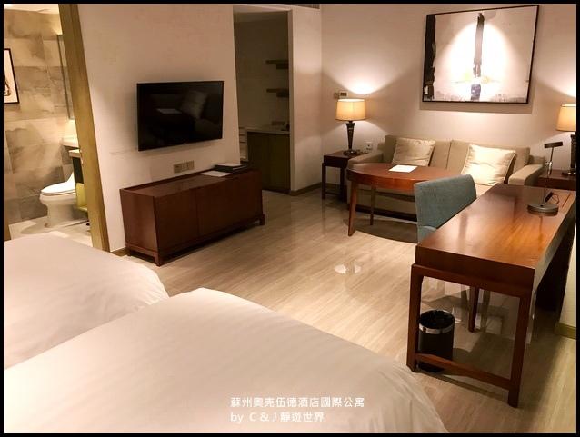 Oakwood Hotel %26; Residence Suzhou_272.jpg