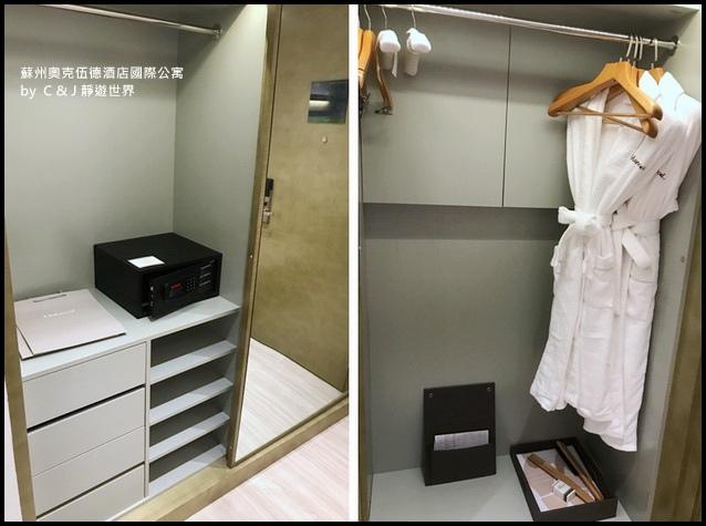 Oakwood Hotel %26; Residence Suzhou_283-m.jpg