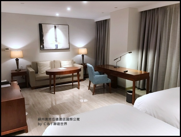 Oakwood Hotel %26; Residence Suzhou_297.jpg