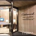 Oakwood Hotel & Residence Suzhou_384.jpg