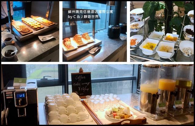 Oakwood Hotel %26; Residence Suzhou_408-m.jpg