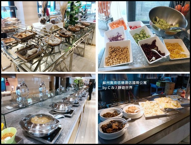 Oakwood Hotel %26; Residence Suzhou_434-m.jpg