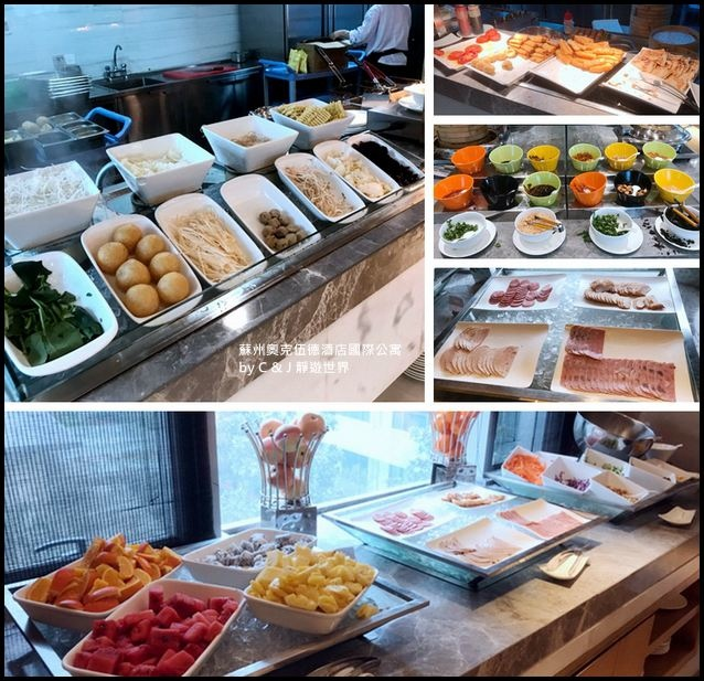 Oakwood Hotel %26; Residence Suzhou_416-m.jpg