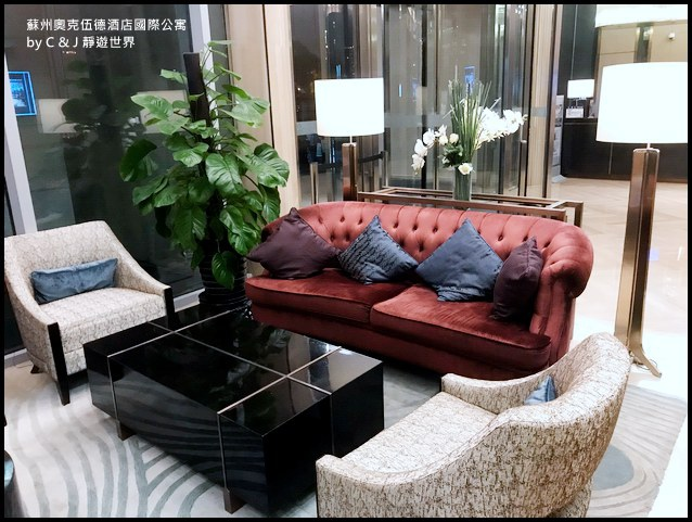 Oakwood Hotel %26; Residence Suzhou_378.jpg