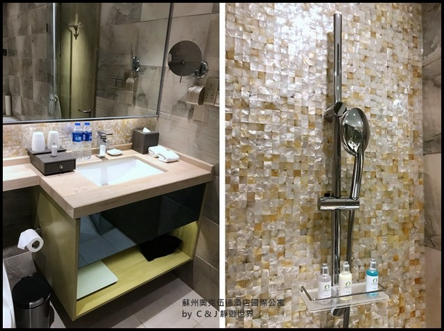 Oakwood Hotel %26; Residence Suzhou_276-m.jpg