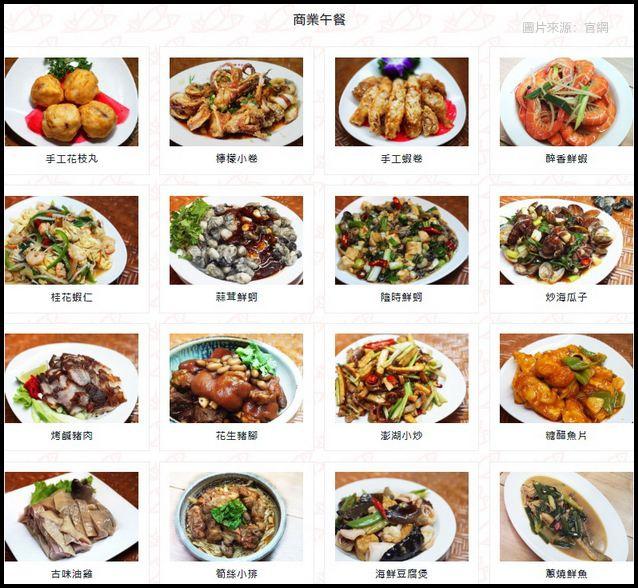 menu01_商業午餐.jpg