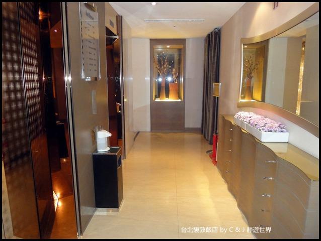 台北馥敦飯店8480.jpg