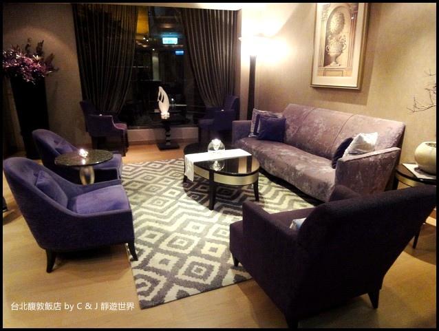 台北馥敦飯店8483.jpg