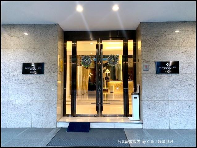 台北馥敦飯店3889.jpg