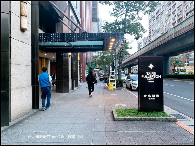 台北馥敦飯店3888.jpg