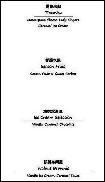 菜單04_午間甜點菜單_2.jpg