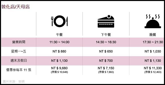 漢來海港2020價格01.jpg