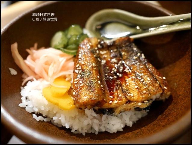 藏崎日式料理30009.jpg