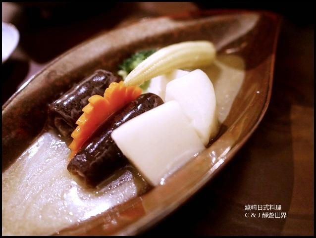 藏崎日式料理30020.jpg