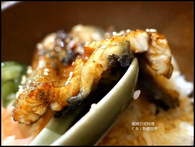 藏崎日式料理30015.jpg