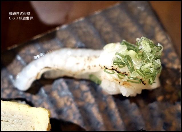 藏崎日式料理30040.jpg