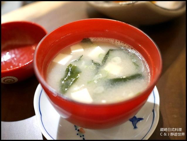 藏崎日式料理30022.jpg