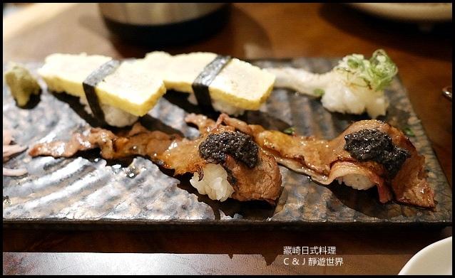藏崎日式料理30031.jpg