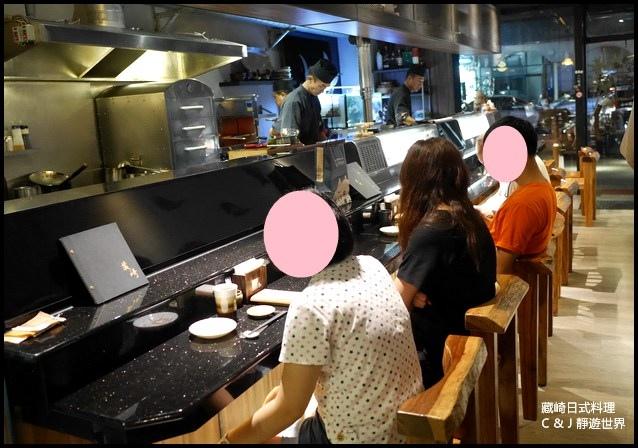 藏崎日式料理30059.jpg