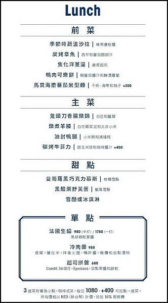 00_午餐菜單01.jpg