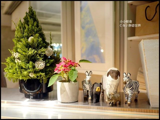 小小樹食_0979.jpg