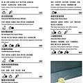 menu_商業午餐.jpg