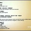 君悅飯店寶艾西餐廳_30191.jpg