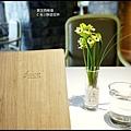 君悅飯店寶艾西餐廳_30218.jpg