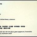君悅飯店寶艾西餐廳_30200.jpg