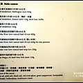 君悅飯店寶艾西餐廳_30197.jpg