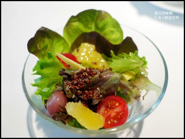 君悅飯店寶艾西餐廳_30304.jpg
