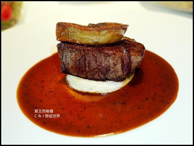 君悅飯店寶艾西餐廳_30314.jpg