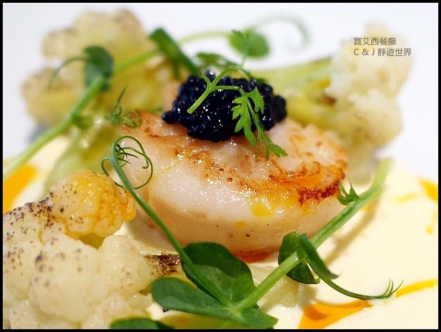 君悅飯店寶艾西餐廳_30280.jpg