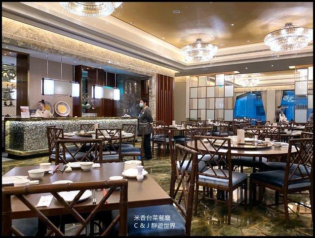 米香台菜餐廳__4875.jpg