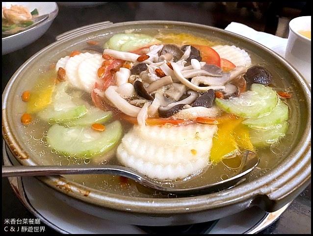 米香台菜餐廳__4905.jpg