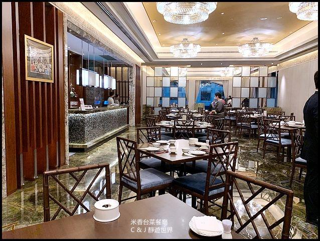 米香台菜餐廳__5640.jpg