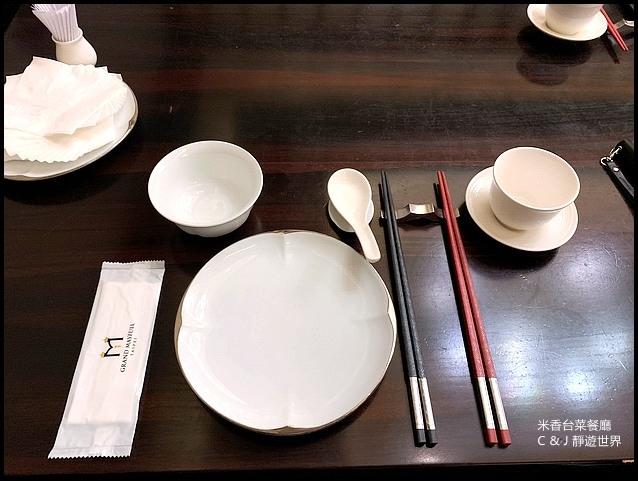 米香台菜餐廳__5643.jpg