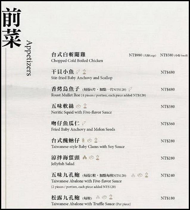 米香_MIPON_menu_05.jpg