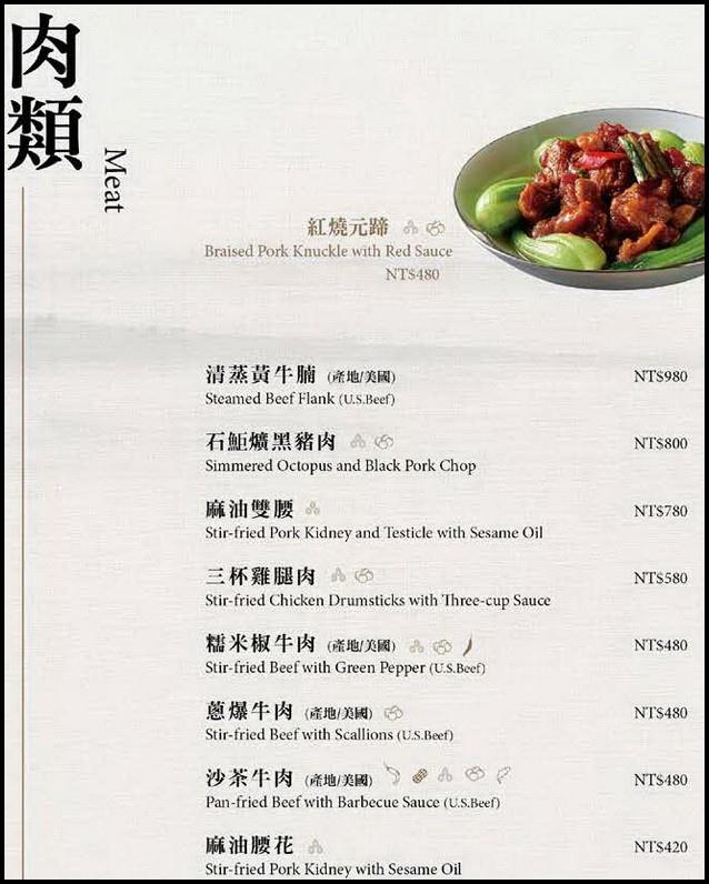 米香_MIPON_menu_07.jpg
