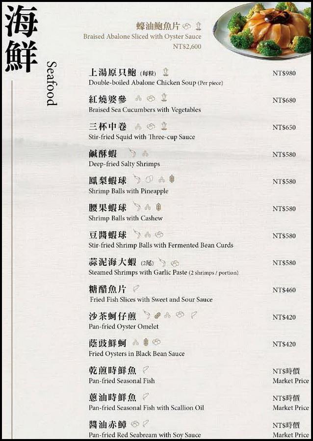米香_MIPON_menu_13.jpg