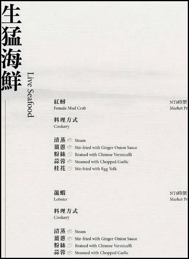 米香_MIPON_menu_15.jpg