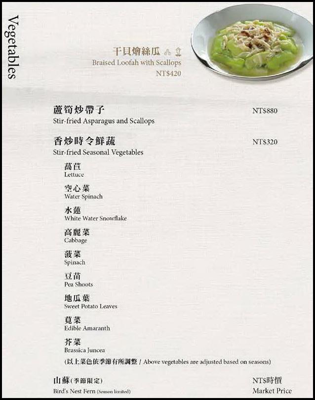 米香_MIPON_menu_17.jpg